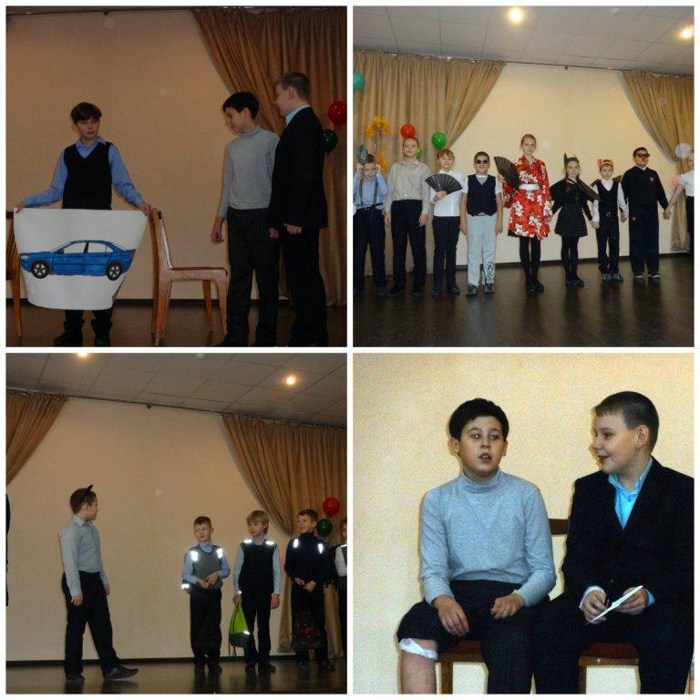 Грамоты на конкурс чтецов в начальной школе